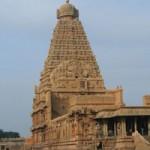 Shiva Temple, Thanjavur